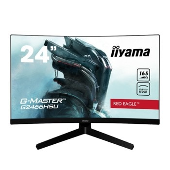 "Монитор Iiyama G2466HSU-B1, 23.6"" (59.94 cm) VA панел, 165Hz, Full HD, 1ms, 80000000 :1, 250 cd/m2, DisplayPort, HDMI, USB Hub image"