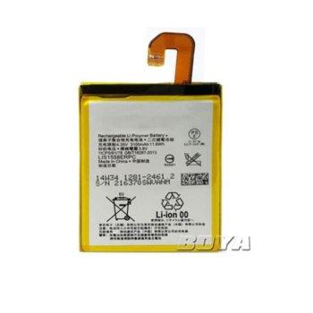 Батерия (заместител) Sony ST101943, за Sony Xperia Z3 mini HQ, 3100mAh/3.8V image