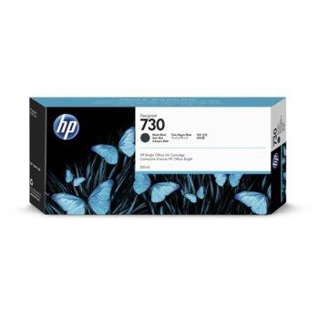 Мастило за HP DesignJet T1700 - P2V71A - Matte Black - 300ml image