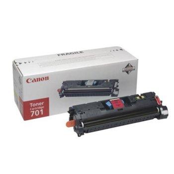 Касета за Canon LBP-5200, LBP-5200N i-SENSYS MF8180C LaserBase MF8180C - Magenta - 701 - Заб.: 4 000k image
