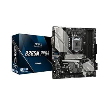 ASRock B365M Pro4 product