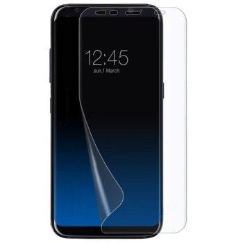Протектор от закалено стъкло /Tempered Glass/ PET за Samsung S10 Plus, силиконов image