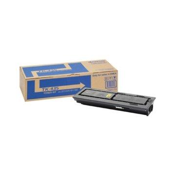 Kyocera (1T02KH0NL0) Black product