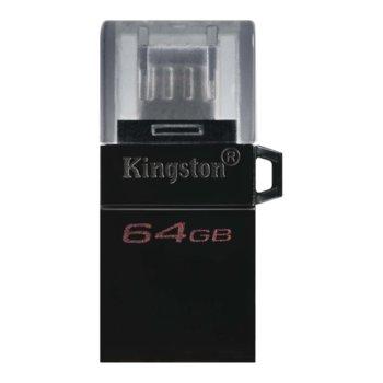 Памет 64GB USB Flash Drive, Kingston DataTraveler microDuo3 G2 (DTDUO3G2/64GB), USB 3.2/microUSB, черна, OTG image