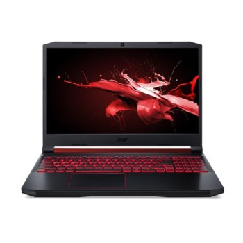 Acer Nitro 5 AN515-55-72Z1 NH.Q7JEX.00G product