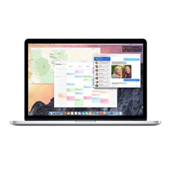 Apple MacBook Pro 13 MF839ZE/A product