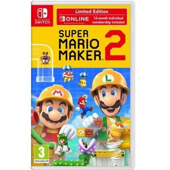 Игра за конзола Super Mario Maker 2 + 12 месеца Nintendo Switch Online и Stylus (писалка), за Nintendo Switch image