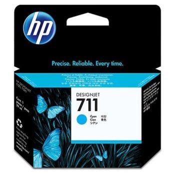 ГЛАВА HEWLETT PACKARD Designjet T120 / T520 ePrinter series - Cyan - (711) - P№ CZ130A - Заб.: 29ml image