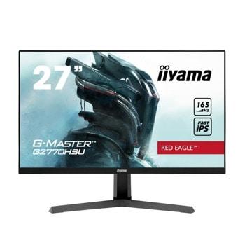 "Монитор Iiyama G2770HSU-B1, 27"" (68.58 cm) IPS панел, 165 Hz, Full HD, 1ms, 80000000 :1, DisplayPort, HDMI, USB 2.0 image"