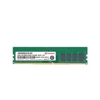 Памет 4GB DDR4, 2666 MHz, Transcend TS512MLH64V6H, 1.2 V image