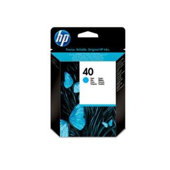 ГЛАВА HEWLETT PACKARD DeskJet 1200C/1600C - Cyan product