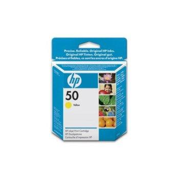 ГЛАВА HEWLETT PACKARD DesignJet 250C/650C Yellow product