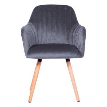 Трапезен стол Carmen 9970, дамаска, бук, сив image