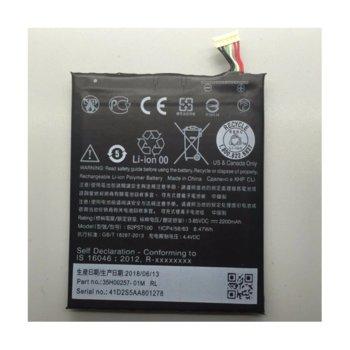 Батерия (заместител) за HTC Desire 628 HQ, 2200 mAh/3.85V image