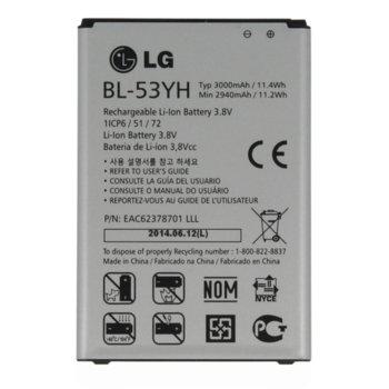 LG BL-53YH за G3 D855, 3000mAh/3.8V 18285 product