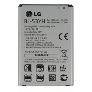 Батерия (оригинална) LG BL-53YH за LG G3 D855, 3000mAh/3.8V, Bulk image