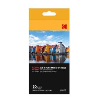 Фото хартия Kodak MSC-30, Matte, 54x86mm, 30 pack, for Mini 2 принтер и Mini Shot камера image