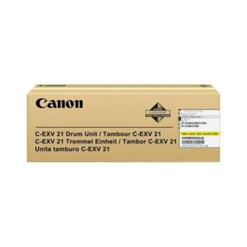 Барабан за Canon IRC2880/3380 - Yellow - Заб.: 53 000k image