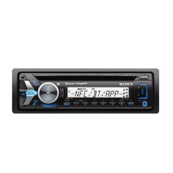 Аудио система за кола Sony MEX-M70BT, Marine CD & USB Receiver with Bluetooth image