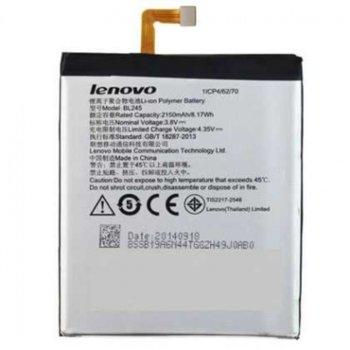 Батерия (заместител) за Lenovo S60, 2150mAh/3.8V image