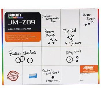 Магнитна подложка за закрепяне на метални елементи Jakemy Z09 image