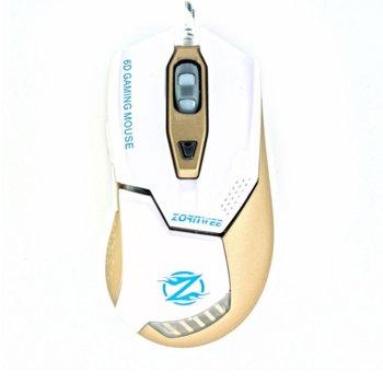 ZornWee Z1 бяла 967