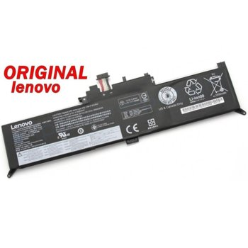 Battery Lenovo 4-cell 15.2V 2890mAh 44Wh product
