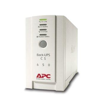 APC Back-UPS 650VA product