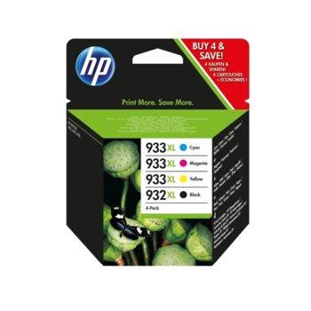 Комплект глави за HEWLETT PACKARD Officejet 6600/6700 e-All-in-One series, HP Officejet 6100 ePrinter - CN053A/CN054A/CN055A/CN056A - High Black/Cyan/Magenta/Yellow - (932XL/933XL) - P№ C2P42AE - Заб.: 1000p/825p/825p/825p image