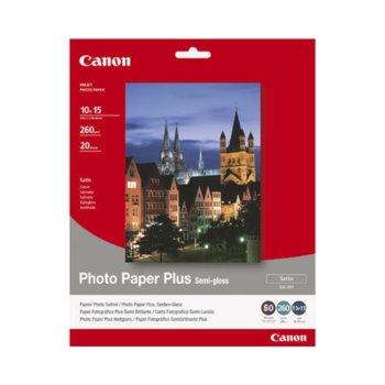 Фотохартия Canon SG-201, A4, полугланц, 260 g/m2, 20 листа image