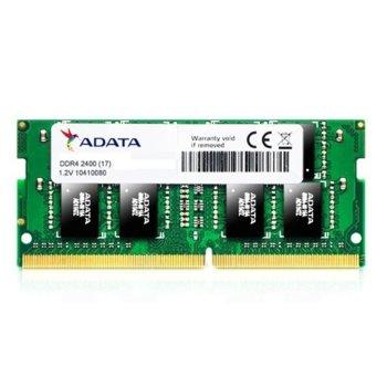 A-Data Premier 8GB DDR4 2400MHz AD4S2400W8G17-B product