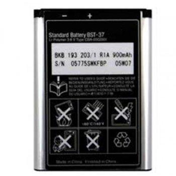 Battery Ericsson K750 /BST-37 900mAh 3.6V 03010201 product