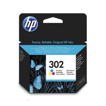 ГЛАВА HEWLETT PACKARD HP DeskJet 1110 Printer/2130 All-in-One/3630 All-in-One/HP ENVY 4520 All-in-One Printer/OfficeJet 3830/4650 All-in-One Printers - Color - (302) - P№ F6U65AE - Заб.: 165p image