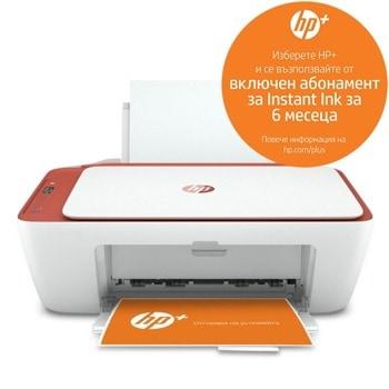 Мултифункционално мастиленоструйно устройство HP DeskJet 2723e, цветен принтер/копир/скенер, 1200 x 1200 dpi, 8 стр/мин, WI-FI, USB, А4, HP+ съвместим image