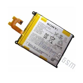 Батерия (заместител) Sony ST101944, за Sony Xperia Z2 HQ, 3200mAh/4.35V image