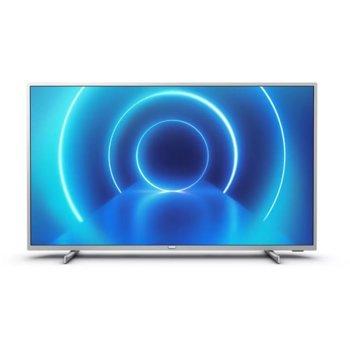 "Телевизор Philips 43PUS7555/12, 43"" (109.22 cm) 4K/UHD Smart TV, HDR, DVB-T/T2/T2-HD/C/S/S2, Wi-Fi, LAN, 3x HDMI, 2x USB, енергиен клас G image"