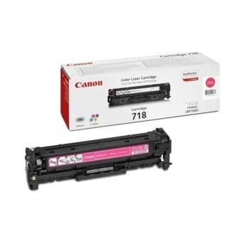 КАСЕТА ЗА CANON LBP 7200/MF 8330/8350 - Magenta - P№ CRG-718М - CR2660B002AA - заб.: 2900k image