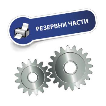 SEPARATION PAD TRAY 2 HP 1300/2300/3500/3550/3700  - P№ MSP1042 image