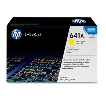 КАСЕТА ЗА HP COLOR LASER JET SMART PRINT 4600 - Yellow - P№ C9722A - заб.: 8000k image
