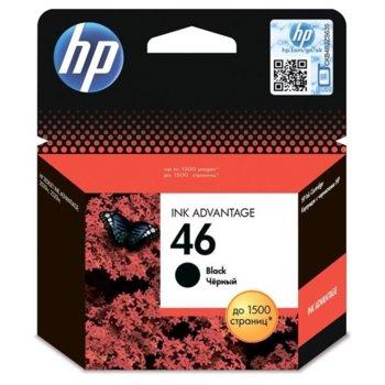 Касета за HP - Black - 46 - P№ CZ638AE - 1 500k image
