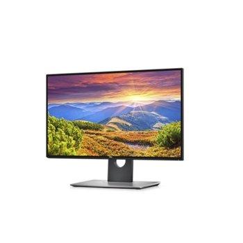 """Монитор Dell U2518D (U2518D_5Y), 25"""" (63.50 cm) IPS панел, WQHD, 5ms, 350 cd/m2, mini Display Port, Display Port, HDMI image"""