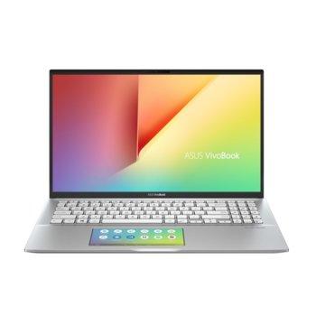 "Лаптоп Asus VivoBook S15 S532FL-BQ072T (90NB0MJ2-M02210)(сребрист), четириядрен Whiskey Lake Intel Core i7-8565U 1.8/4.6 GHz, 15.6"" (39.62 cm) Full HD Anti-Glare Display & GF MX250 2GB, (HDMI), 8GB DDR4, 512GB SSD, 1x USB3.1 Type C, Windows 10 image"