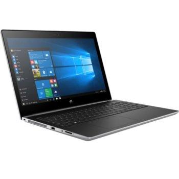 HP ProBook 450 G5 1LU52AV_70325494 product