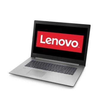 Lenovo IdeaPad 330-15ARR (81D200BTBM) product