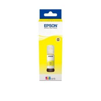 Мастило Epson 103 EcoTank, за Epson L3151/L3150/L3111/L3110, жълт (Yellow), до 7500 копия, 65 ml. image