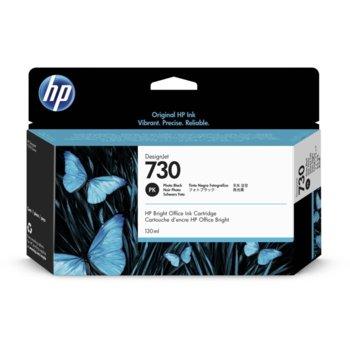 Мастило за HP DesignJet T1700 - P2V67A - Photo Black - 130ml image