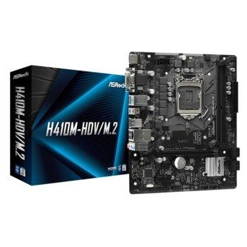 Дънна платка Asrock H410M-HDV/M.2, H410, LGA1200, DDR4, PCI-E 3.0, (HDMI&DVI-D&D-Sub), 4x SATA 6Gb/s, 1x M.2, 2x USB 3.2 Gen1, Micro ATX image