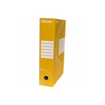 Архивна кутия за документи, 350х250х80 mm, жълта image