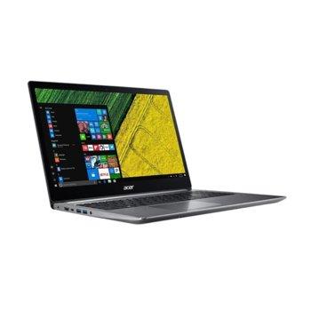 Acer Aspire 5 A515-51G-58FZ NX.GVMEX.004 product