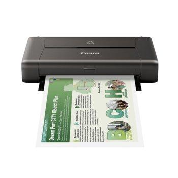 Мастиленоструен принтер Canon PIXMA iP110 с батерия, цветен, 9600x2400 dpi, 20 стр/мин, Wi-Fi, USB, A4 image